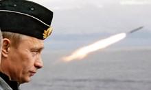 Ядрените избори на Путин: Със свръхмодерните ракети, торпеда и дронове 21 млн. руснаци трябва да забравят за бедността