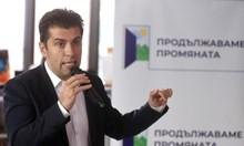 Премиери няма да са Бойко, Корнелия, Доган и Слави