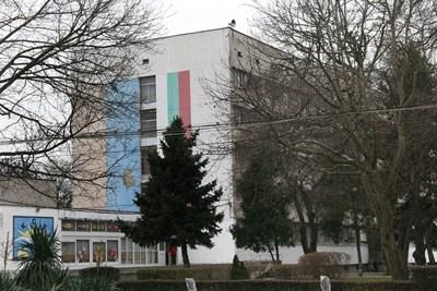 """Социалният комплекс """"Св. Георги"""" в Пловдив, откъдето гръмна скандалът с малтретиране на болни. Снимка: Евгени Цветков"""
