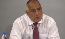 Премиерът Борисов дава брифинг в Министерски съвет (На живо)