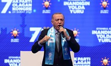 "Ще реализираме ""Канал Истанбул"" на инат"
