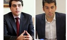Асен Василев и Кирил Петков, идват избори - и национални, и за кмет на София