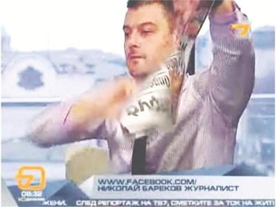 """Николай Бареков разкъса в. """"Труд"""" в ефира на Тв 7 в петък."""