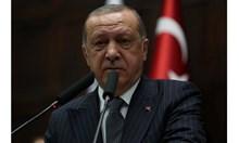 Реджеп Ердоган: Наближава краят на ЕС