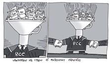 За корупцията