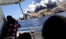 Извадиха 6 тела край остров Уайт след изригването на вулкана