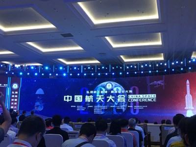 Снимка Радио Китай