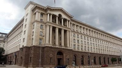 Президентството на Република България