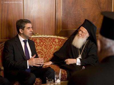 Росен Плевнелиев разговаря с Вселенския патриарх Вартоломей Първи.  СНИМКИ: ПРЕЗИДЕНТСТВО