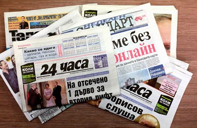 Фирми сканират вестници от първа до последна страница и ги предлагат като продукт в интернет срещу заплащане.