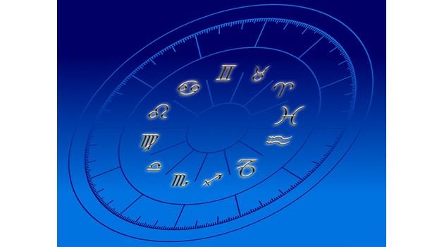 Седмичен хороскоп: Телецът да се пази от интриги, Стрелецът среща голямата любов