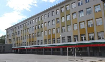 Софийската математическа гимназия отново излезе а първо място по бал. СНИМКА: Николай Литов