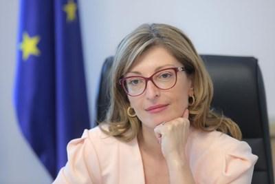 Външният министър Екатерина Захариева СНИМКА: МВнР