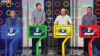 Йордан Байчев (крайният вляво) с другите трима участници в епизода, излъчен навръх Бъдни вечер.