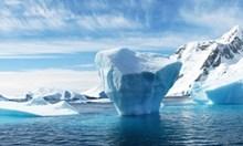 Учени откриха признаци за глобална  катастрофа