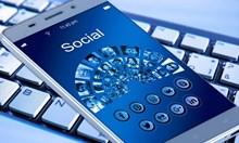 Фейсбук ще стартира нова виртуална валута догодина
