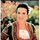 Олга Борисова е дългогодишен солист на хора.