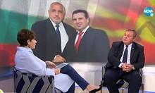 Натискат ни за Северна Македония по дипломатическа линия