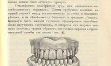 Екатеринбургските останки са на двойници на Романови