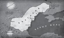 Какво не знаем за произхода на българите? Заселили са се на Балканите векове преди Аспарух
