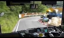 Японски шофьор на автобус