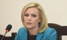 У Бобокови открита снимка с убити, имена и суми в милиони, данни за прокурор на Божков