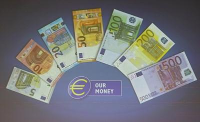 България се готви да въведе еврото от 1 януари  2024 г. Страната ни вече изготвя и национален план, за да стане това без сътресения.