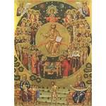 Православен календар за 16 юни