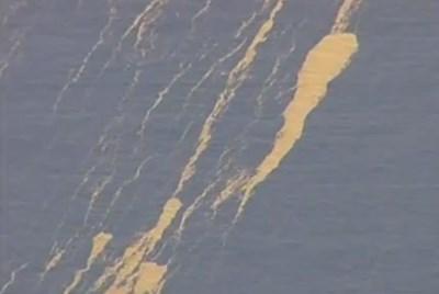Въздушна снимка на острова
