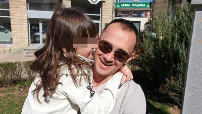 Свилен с дъщеря си София