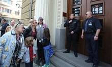Иск срещу България за 80 млн. евро  заради КТБ отхвърлен окончателно (Обзор)