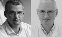 Арх. Христо Генчев и д-р Марин Генчев: Законът за социалните услуги е лобизъм