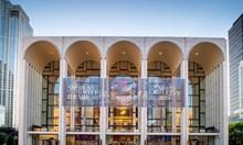 Метрополитен опера в Ню Йорк няма да има представления чак до Нова година