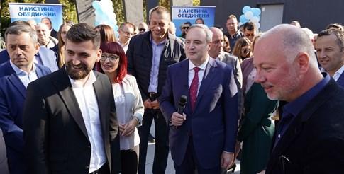 Проф. Анастас Герджиков на среща с жители на Сандански.
