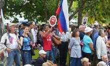 """Русофили развяха Самарското и знамето на Донецката република на събора край """"Копринка"""""""