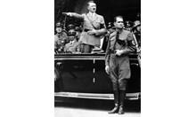 Фюрера бил вегетарианец