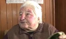 Мъж нападна и души възрастна жена в Гурково заради 35 лева