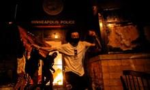 Протестиращите в Минеаполис опожариха полицейско управление (Снимки и видео)
