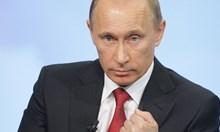 Опитите за обтягане на руско-американските отношения са грешка