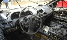Подпалиха кола на млад мъж в Монтана