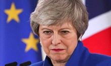 Великобритания след Мей: 8 сценария за изход от кризата