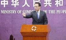 Китай предприема целенасочени мерки срещу САЩ