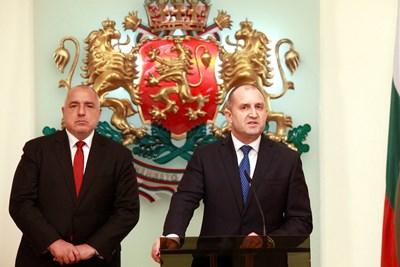 Бойко Борисов (вляво) и Румен Радев СНИМКА: СНИМКА: ВЕЛИСЛАВ НИКОЛОВ