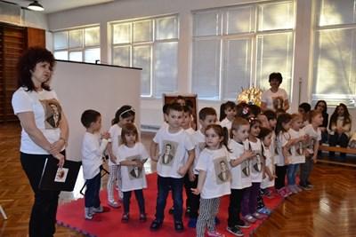 Децата от детската градина се включиха в открит урок за Левски