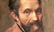 Всички, дори Леонардо, завиждали на Микеланджело