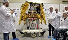 """Двама българи трасират човешкия поход към Луната. Новият брой на сп. """"Космос"""" е вече на пазара"""