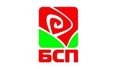 Пленум на БСП определя дата за конгрес
