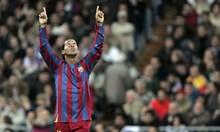 Роналдиньо - гений на терена и издънка в живота