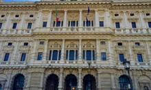Още не е публикувано решението на върховните съдии за Брендо в Рим