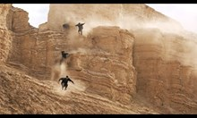 Паркур в пустинята